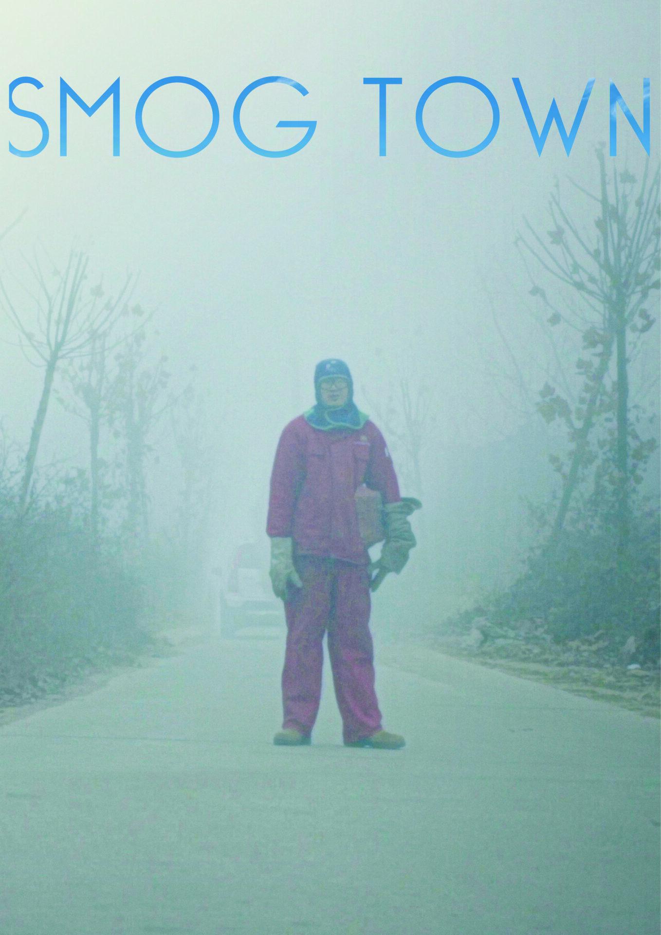 Grad smoga